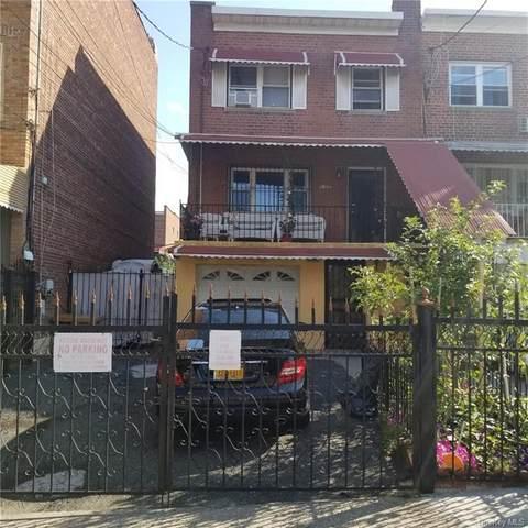 1046 E 223rd Street, Bronx, NY 10466 (MLS #H6134365) :: Team Pagano