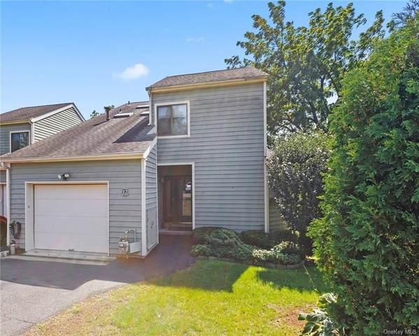 12 Village Green, Port Chester, NY 10573 (MLS #H6142663) :: Goldstar Premier Properties