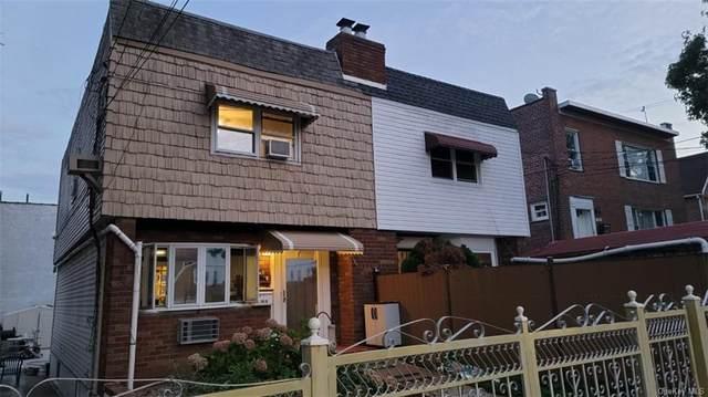 1840 Edenwald Avenue, Bronx, NY 10466 (MLS #H6142852) :: Nicole Burke, MBA | Charles Rutenberg Realty