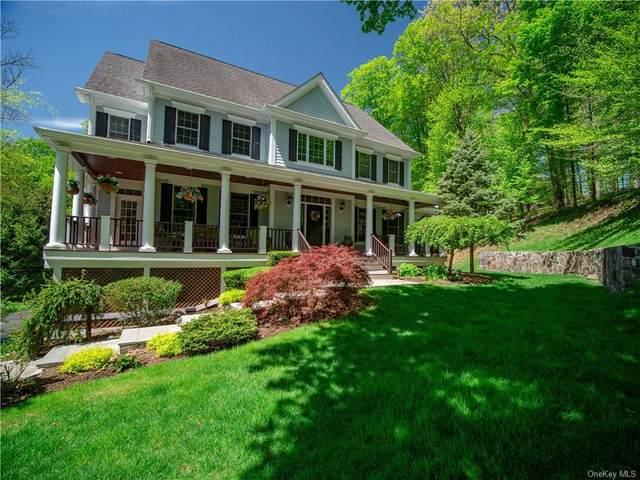 2020 Beekman Court, Yorktown Heights, NY 10598 (MLS #H6143576) :: Mark Boyland Real Estate Team