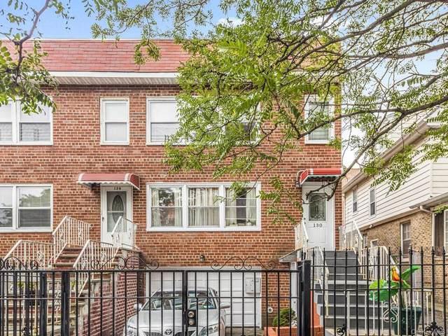 130 Elliott Avenue, Yonkers, NY 10705 (MLS #H6144720) :: Goldstar Premier Properties