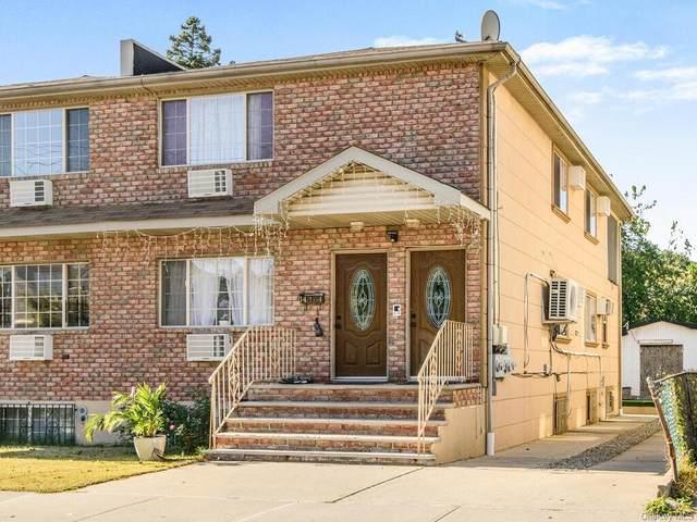 14564 221st Street, Springfield Gdns, NY 11413 (MLS #H6151207) :: Goldstar Premier Properties