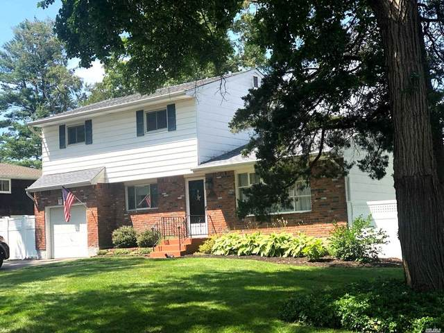 1 Rutland Gate, Hauppauge, NY 11788 (MLS #3240209) :: Frank Schiavone with William Raveis Real Estate