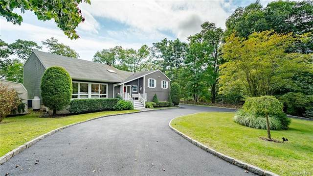 8 Byram Hill Road, Armonk, NY 10504 (MLS #H6071398) :: Mark Boyland Real Estate Team