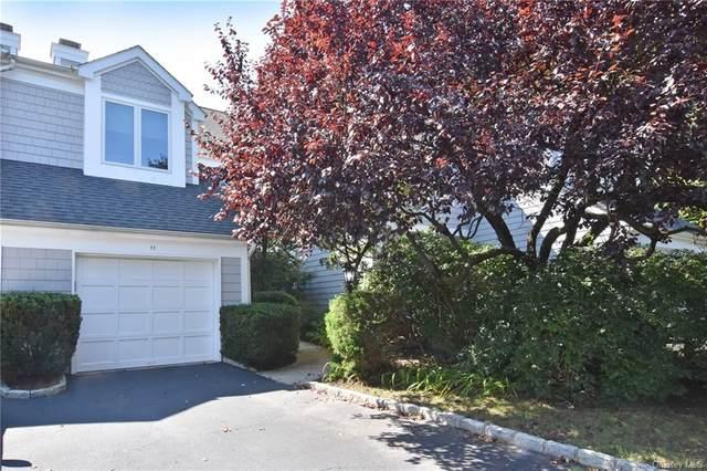 11 Oakcrest Lane, Hastings-On-Hudson, NY 10706 (MLS #H6140177) :: Goldstar Premier Properties