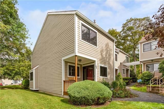 69 Park Drive, Mount Kisco, NY 10549 (MLS #H6142038) :: Goldstar Premier Properties