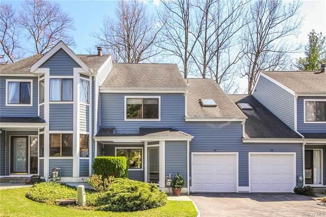 23 Westwood Circle #23, Irvington, NY 10533 (MLS #H6104621) :: Mark Seiden Real Estate Team