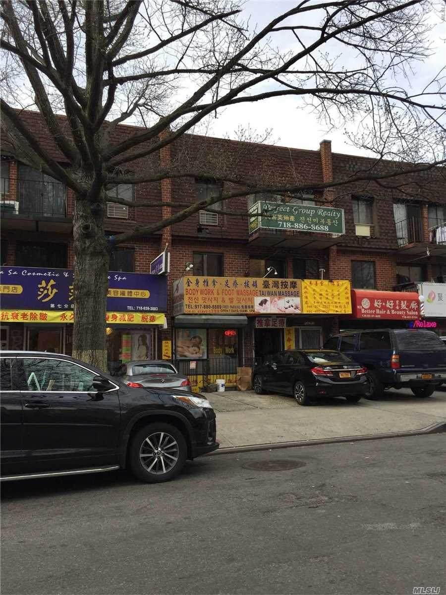 136-81 41 Avenue - Photo 1