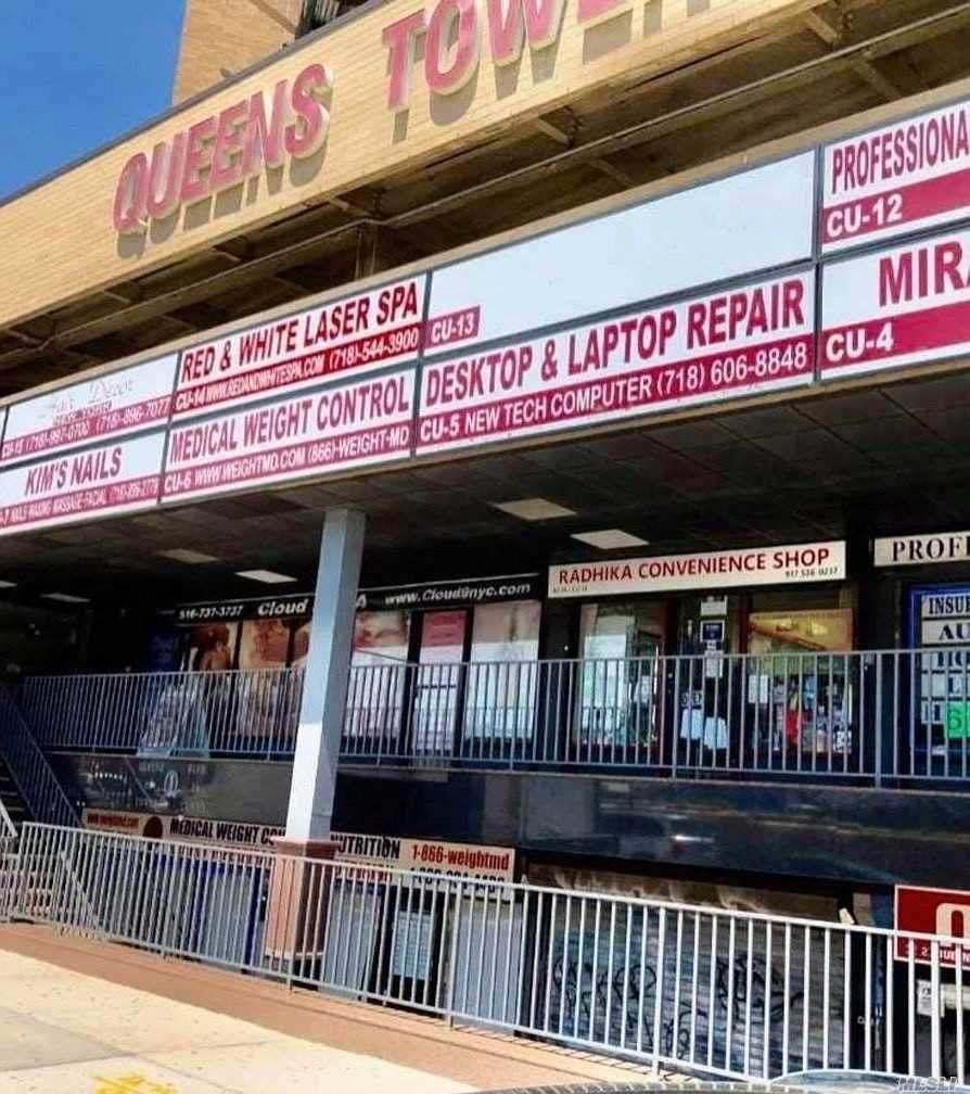 92-29 Queens Boulevard - Photo 1