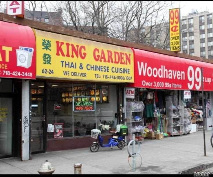 62-24 Woodhaven Blvd - Photo 1