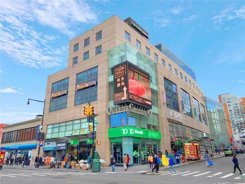 136-20 38th Avenue - Photo 1