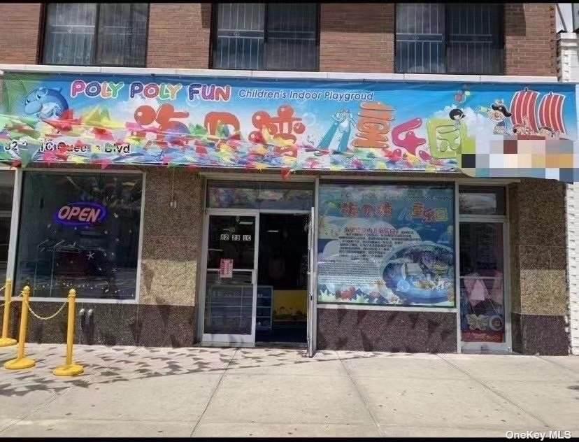 82-25 Queens Boulevard - Photo 1
