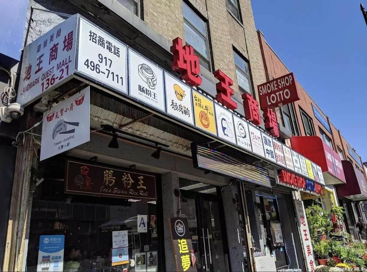 136-21 Roosevelt Avenue - Photo 1