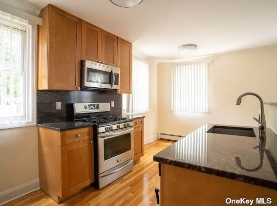 230-15 Grand Central Parkway - Photo 1