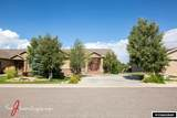 1741 Blue Spruce Drive - Photo 3