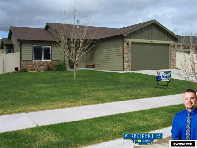 2568 Weston Street, Casper, WY 82609 (MLS #20182371) :: Lisa Burridge & Associates Real Estate