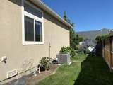 8503 Arlington Ave - Photo 38