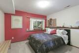 4406 Carriage Hill Dr - Photo 17