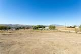 945 Cabin Ln - Photo 2