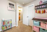 2210 65th Ave - Photo 16