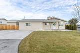 225 S 66th Ave - Photo 1