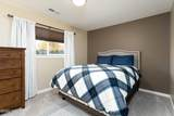 225 S 66th Ave - Photo 19