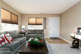 225 S 66th Ave - Photo 8