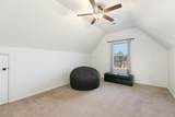 7602 Olmstead Ct - Photo 19