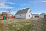 7602 Olmstead Ct - Photo 4