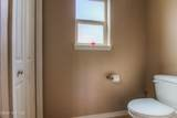 310 Riverview Ave - Photo 11