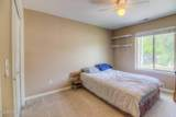 310 Riverview Ave - Photo 15