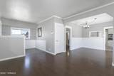 2507 74th Ave - Photo 4