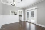 2507 74th Ave - Photo 6
