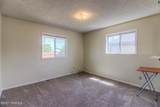 1616 Voelker Ave - Photo 14