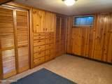 206 Woodin Rd - Photo 17