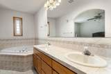 17 86th Ave - Photo 12