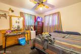 2905 Lincoln Ave - Photo 12