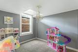 2901 Lincoln Ave - Photo 17