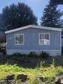 2205 Butterfield Rd - Photo 1