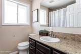 260 Sole Rd - Photo 16