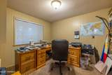 220 Westover Dr - Photo 10