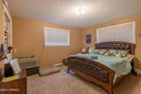 220 Westover Dr - Photo 23