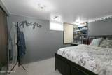 107 32nd Ave - Photo 15