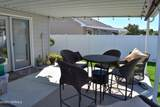 1028 88th Ave - Photo 14