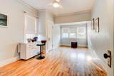 110 22nd Ave - Photo 13