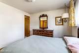 6404 Yakima Ave - Photo 14