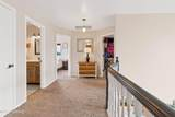 1910 44th Ave - Photo 17