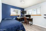 2518 52nd Ave - Photo 27