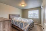 2402 62nd Ave - Photo 22