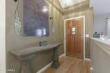 1504 Orchard Ave - Photo 11